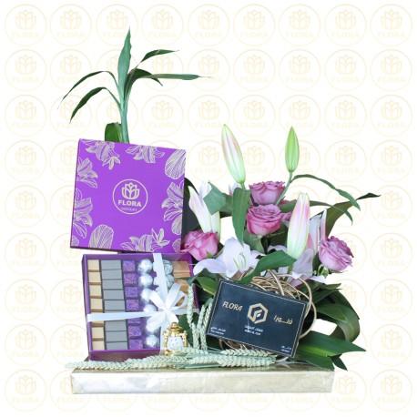 Eid Gift Package 1